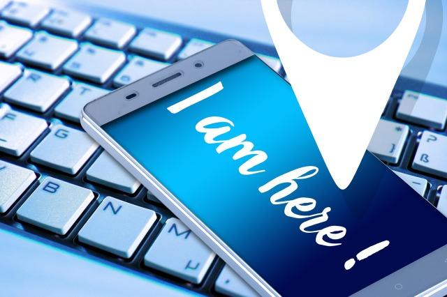 mobile-phone-2398300_1920-1